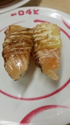 Sushi Salmon with Cheese